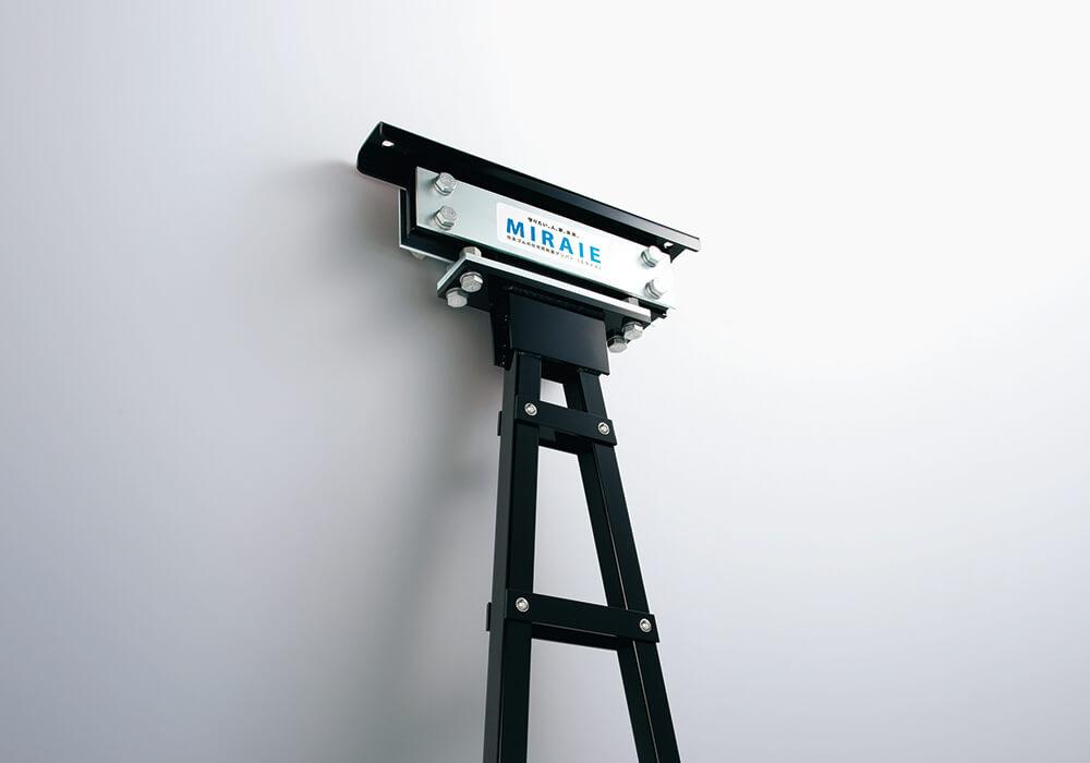 制震システム(MIRAIE)