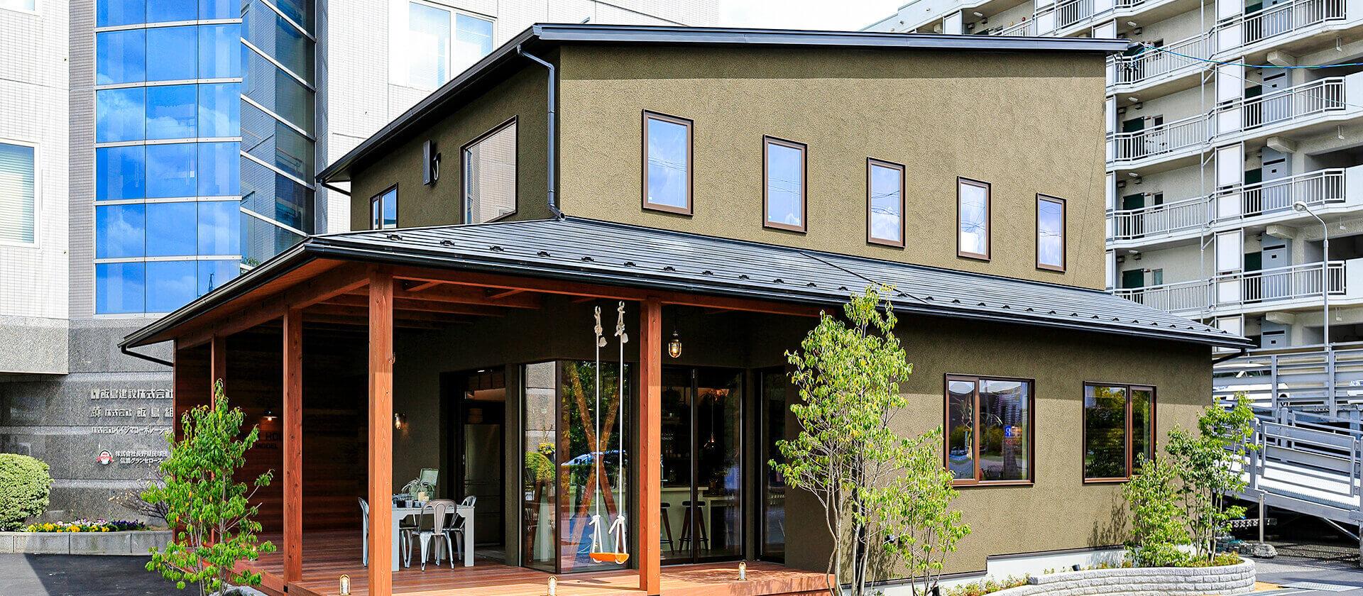 「オリジナルデザイン住宅」RELACIONES